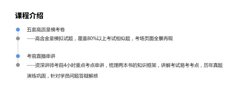 http://img1.zhiupimg.cn/group1/M00/00/19/rBAUC1i_cM2AbPsLAAC26zUksKQ131.jpg