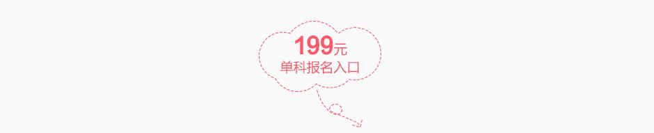 http://img1.zhiupimg.cn/group1/M00/00/1D/rBAUC1jfESKAKefJAAAtgexz64g369.png