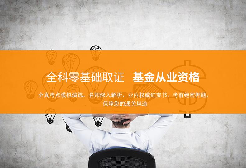 http://img1.zhiupimg.cn/group1/M00/01/9D/d_5-C1egW5OAHoovAARiHM_KeA4698.jpg