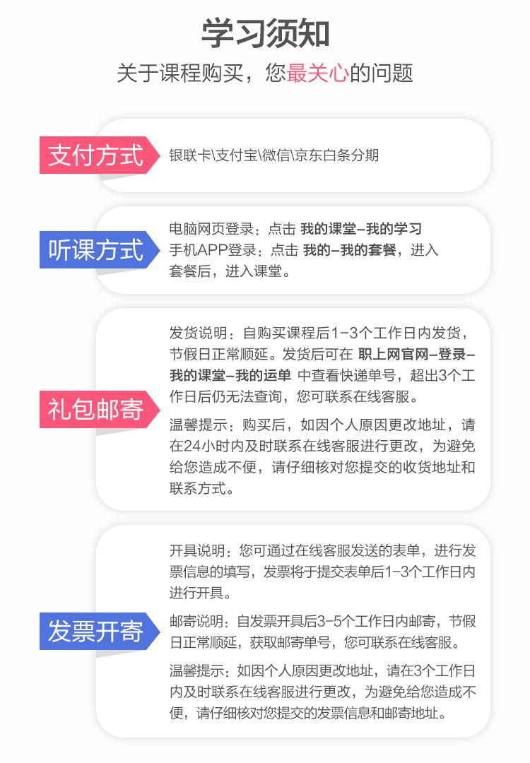 http://img1.zhiupimg.cn/group1/M00/01/B6/rBAUDFrxcJKABFW2AAHcQGZO43o939.png