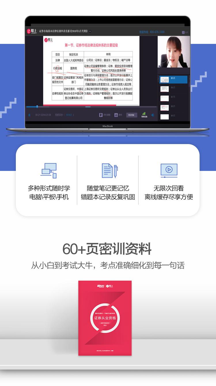 https://img1.zhiupimg.cn/group1/M00/01/A7/rBAUC1tjyXSAaHDTAAQ-5XDyr34443.png