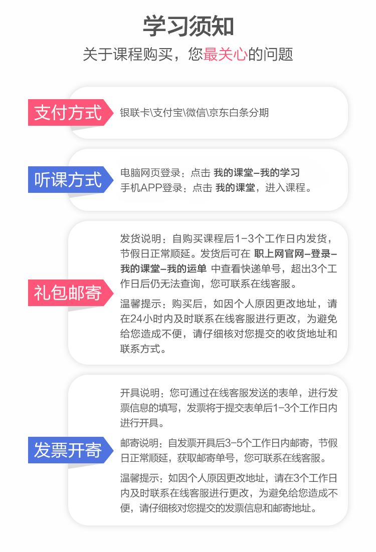 https://img1.zhiupimg.cn/group1/M00/01/A8/rBAUC1tjywOAXd_MAAJGJlq4CWY068.png