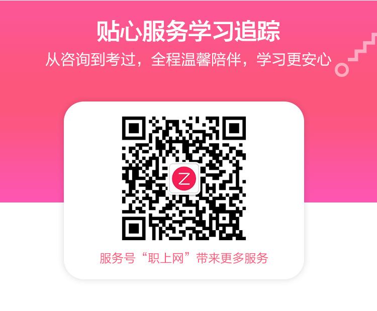 https://img1.zhiupimg.cn/group1/M00/01/A8/rBAUC1tjzHeASz9jAAF0Dxn_Wlk416.jpg