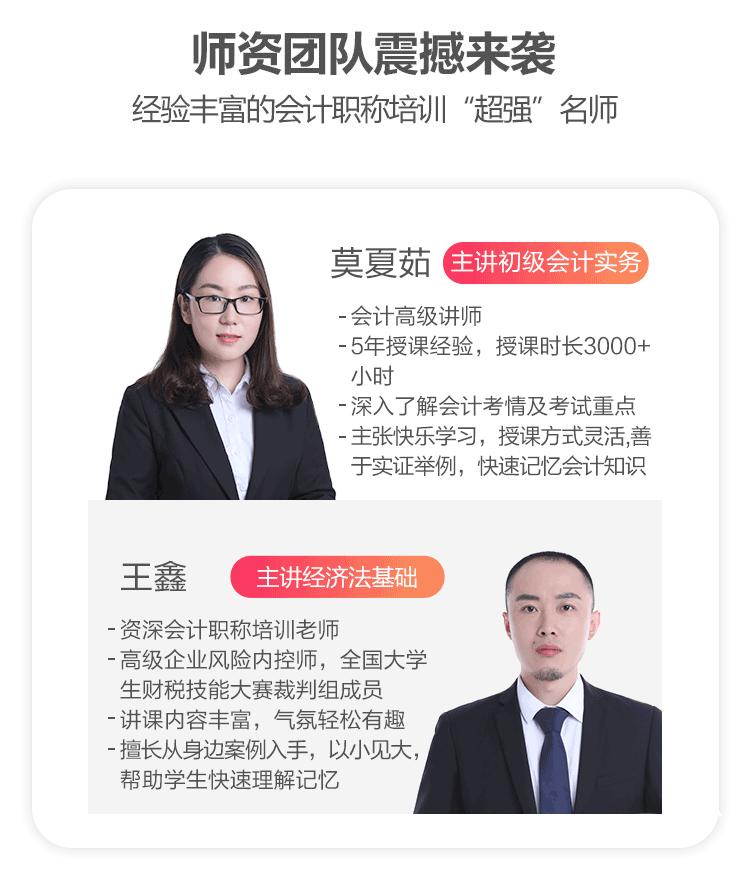 https://img1.zhiupimg.cn/group1/M00/01/C1/rBAUC1uDYuuAMIZkAAEhq15V-zs284.png