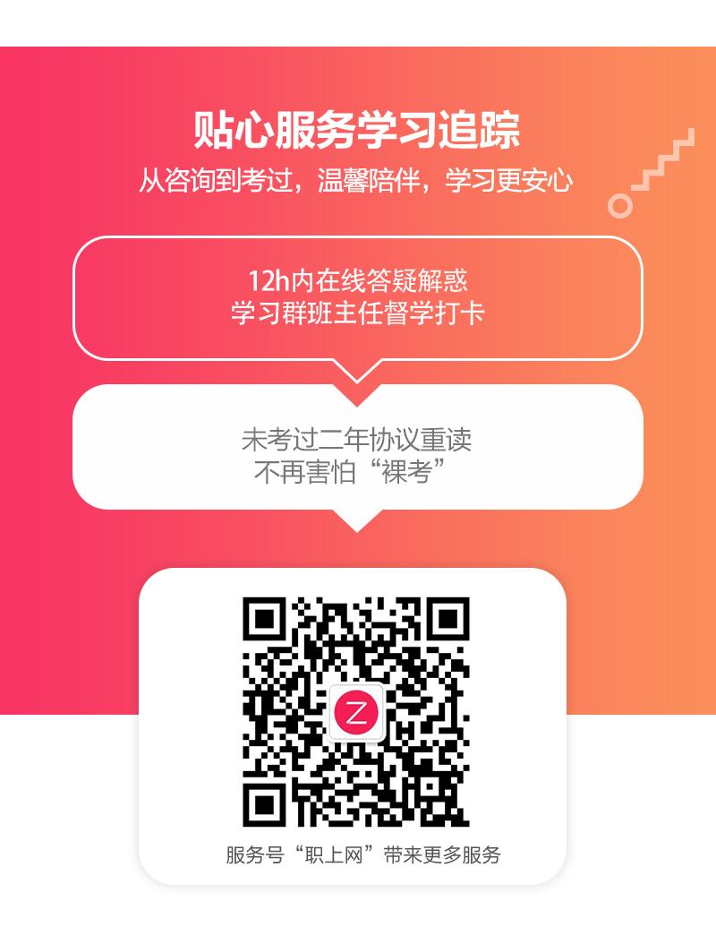 https://img1.zhiupimg.cn/group1/M00/03/E5/rBAUC1zw1VaARFdaAAOnzJ60SnM144.jpg