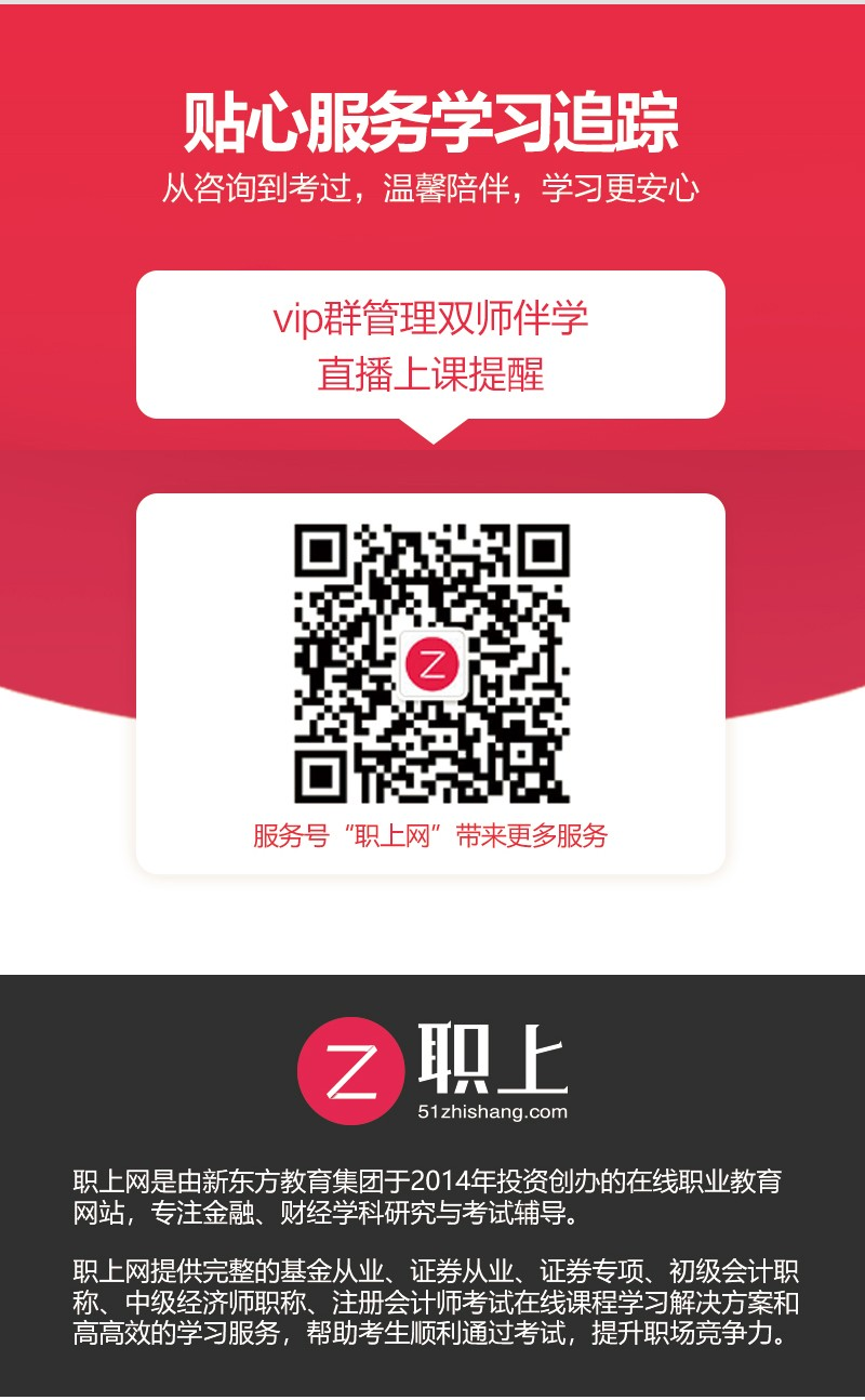 https://img1.zhiupimg.cn/group1/M00/04/4F/rBAUC11yUv6AarJfAAJeSVqNviA398.jpg