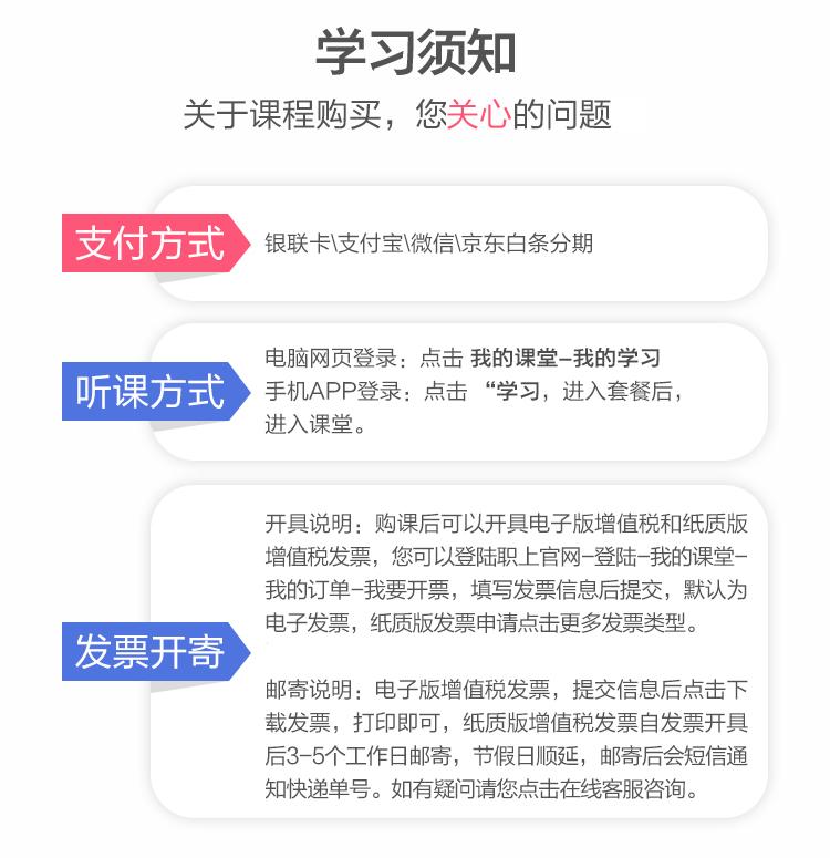 https://img1.zhiupimg.cn/group1/M00/0A/07/rBAUDF0CF86AQJ5WAAKiCsc8pbw737.jpg