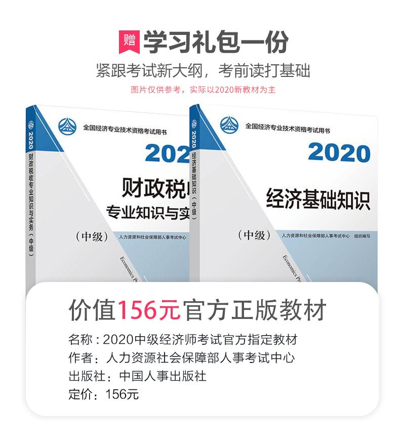 https://img1.zhiupimg.cn/group1/M00/0B/D0/rBAUDF8YIEGAXVIhAAOBnqqWd-4808.jpg